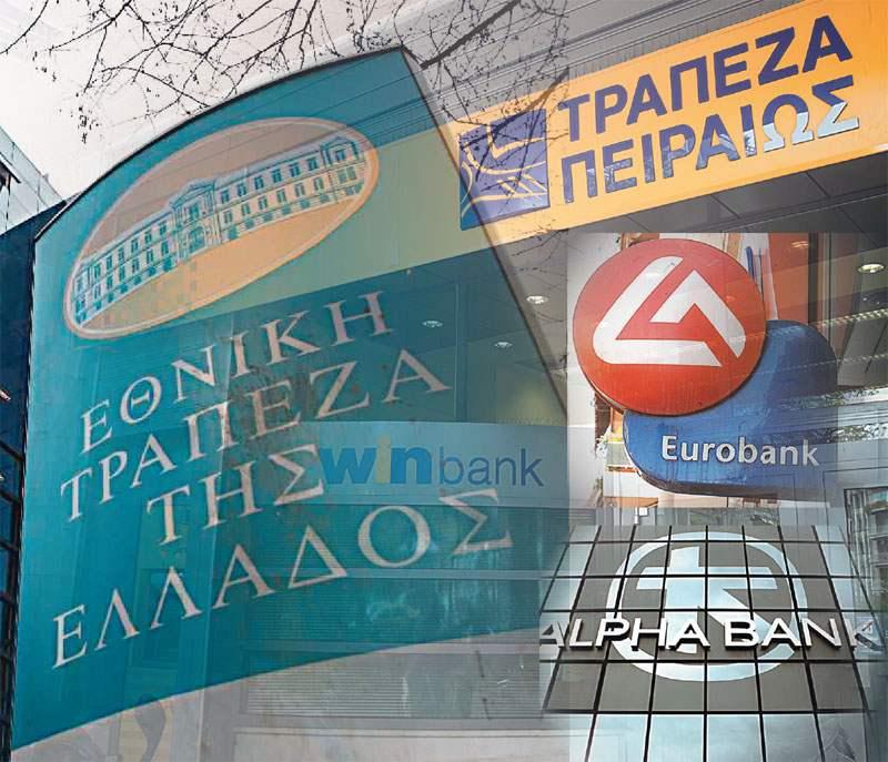 greek_banks1